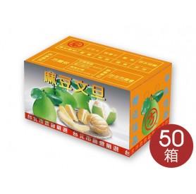 方國安極品麻豆文旦 6kg/箱(含箱重);15顆以上**50箱以上**