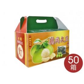 吳佳勳特級鶴岡文旦 6kg/箱(12顆以上) 50箱以上