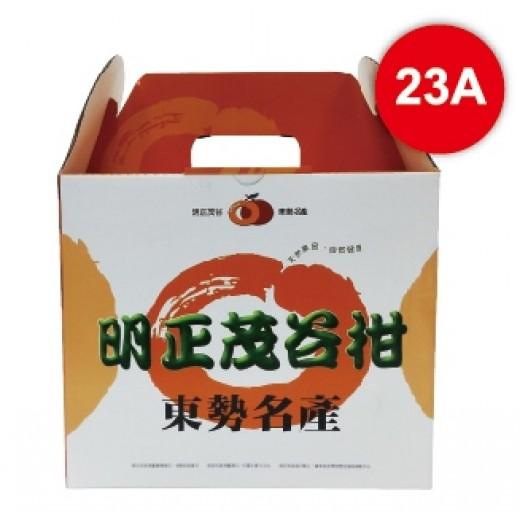 東勢明正茂谷柑(23A)9斤/盒