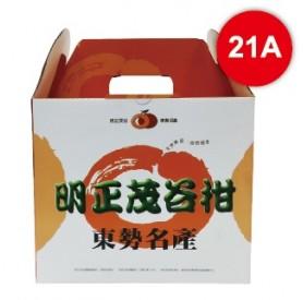東勢明正茂谷柑(21A)9斤/盒