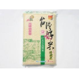 西螺鎮農會台灣好米 (3kg/包)
