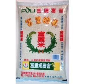 富里鄉農會富麗米 (4.5kg)