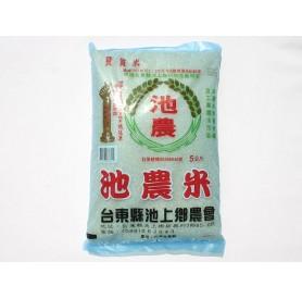 池上鄉農會良質米 (5kg/包)