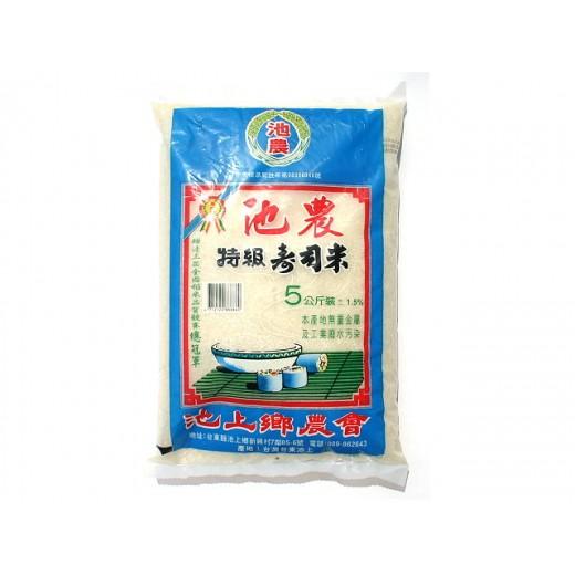 池上鄉農會壽司米 (5kg/包)