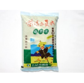 五結鄉農會蘭陽五農蓬萊米 (5kg/包)
