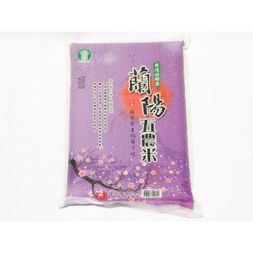 五結鄉農會蘭陽五農白米 (2kg/包)