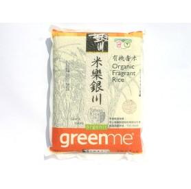 銀川有機香米 (2kg/包)