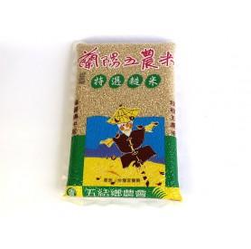 五結鄉農會蘭陽五農糙米(2kg/包)