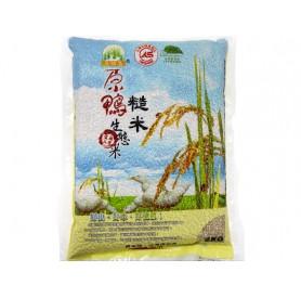 原鴨有機糙米 (2kg/包)