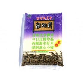 西螺鎮農會獻納芋香米(2kg/包)