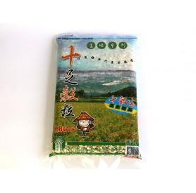 蘆竹鄉農會十穀米 (1.8kg/包)