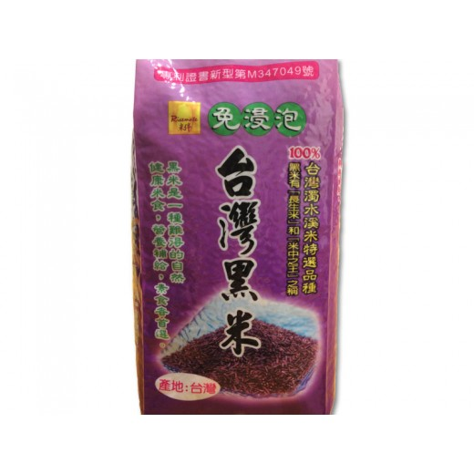 台灣黑米 (600g/包)