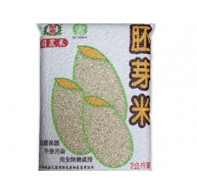 關山鎮農會胚芽米2kg/包