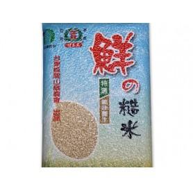 關山鎮農會糙米2kg/包