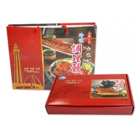 彰化區漁會蒲燒鳗禮盒(200g*5尾/盒)