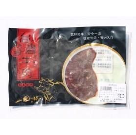 芸彰牧場牛肉絲 (200g/包)