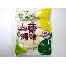 瑞芳地區農會山藥養生饅頭 10粒/包