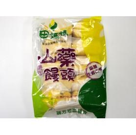 瑞芳地區農會山藥枸杞饅頭 10粒/包
