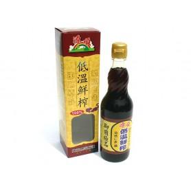 源順低溫鮮榨黑芝麻油 (570ml/瓶)