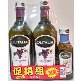 奧利塔葡萄籽油(1000ml x2瓶/組)