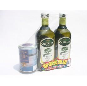 奧利塔精製橄欖油 (1000ml x2瓶/組)