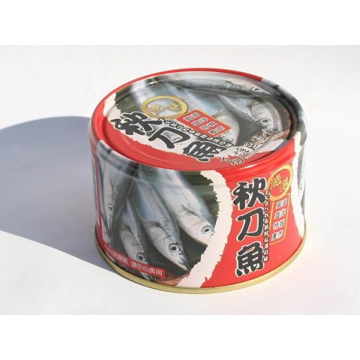 高雄區漁會茄汁秋刀魚 (220g/罐)