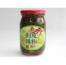 阿煥伯剝皮辣椒(350g/罐)