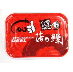 蘇澳區漁會麻辣菇の鰻(100g/罐)