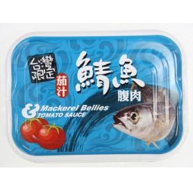 蘇澳區漁會茄汁鯖魚腹肉(130g/罐)