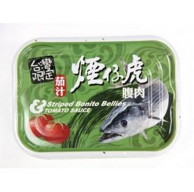 蘇澳區漁會茄汁煙仔虎腹肉(130g/罐)
