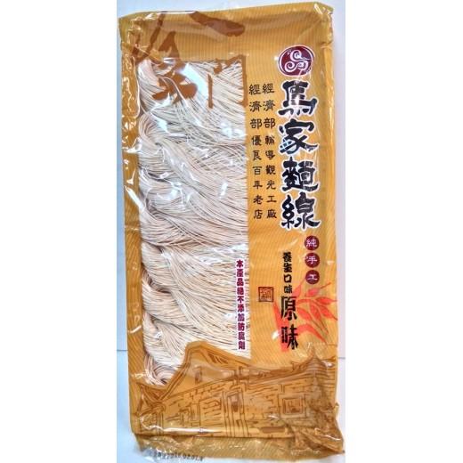 馬家原味麵線 (8束/包)