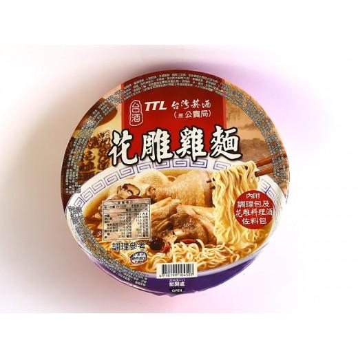 台酒花雕雞麵 (200g/碗)