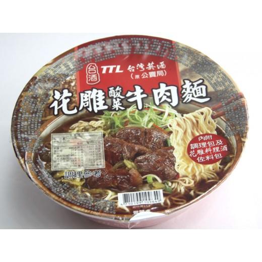 台酒花雕酸菜牛肉麵 (200g/碗)