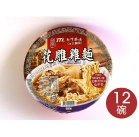 台酒花雕雞麵 (200g*12碗/箱)