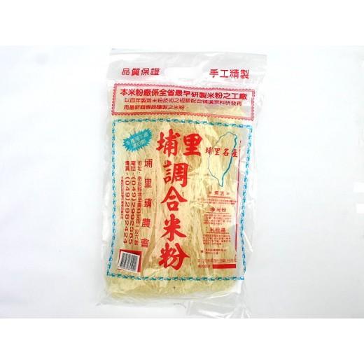 埔里鎮農會調合米粉 (400g/包)