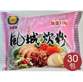 農耕牌風城炊粉(油蔥口味) 70g*30包/箱