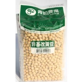 青的農場黃豆 (非基因改造)