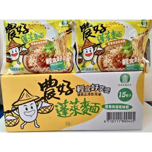 農好葱香肉燥蓬萊麵(15包/箱)