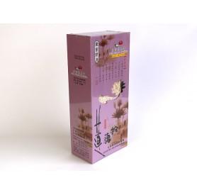 白河鎮農會蓮藕粉 (600g/盒)