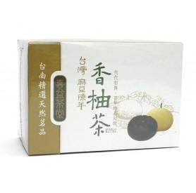 蔴鑽農坊香柚茶 (3.5g x15包/盒)