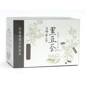 蔴鑽農坊牛蒡黑豆茶 (3.5g x15入/盒)