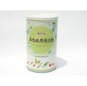 田野仕五色蔬果精力粉 (300g/罐)