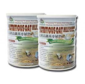 有機廚坊高鈣高纖燕麥植物奶 (850g x2罐/組)