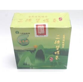 三峽區農會碧螺春翡翠螺 (300g/盒)