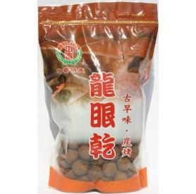 中寮鄉農會龍眼乾 (600g/包)