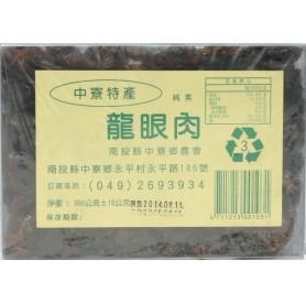 中寮鄉農會龍眼肉 (300g/盒)