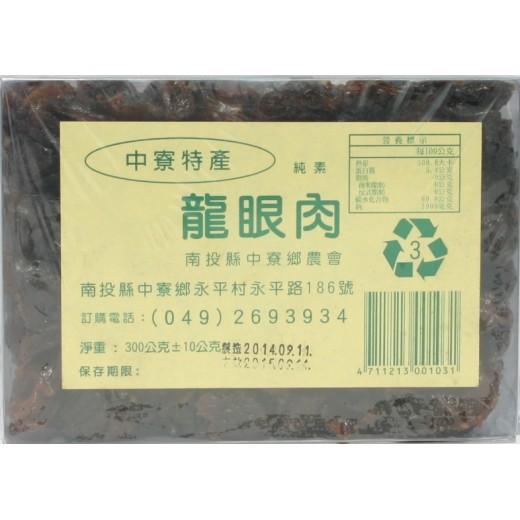 中寮鄉農會桂圓肉 (300g/盒)