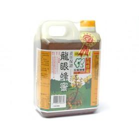 宏基龍眼蜂蜜 (1800g/桶)