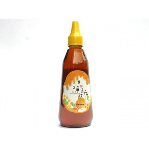 中寮鄉農會龍眼蜜 (500g/瓶)