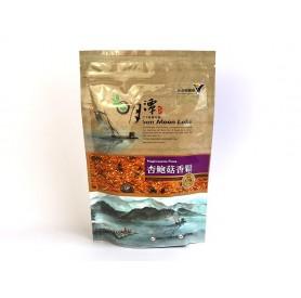 魚池鄉農會杏鮑菇香鬆 (220g/包)